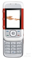 Original 5300 Unlocked 2G GSM 900/1800/1900 Mobile Cell Phone Nokia 5300 Battery + Charger + Gift red