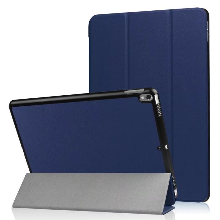 "10.5"" Smart Cover Folding Fiber Leather Tablets Slim Case for iPad Pro 10.5 blue 10.5"