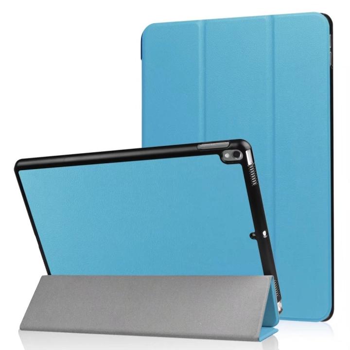 "10.5"" Smart Cover Folding Fiber Leather Tablets Slim Case for iPad Pro 10.5 sky blue 10.5"