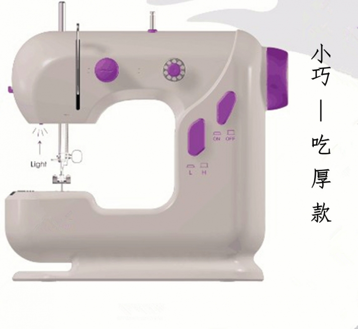 Shevi Portable Double Speed Automatic Thread Mini Sewing Machine  Lighting Lamp Durable Home Tool purple