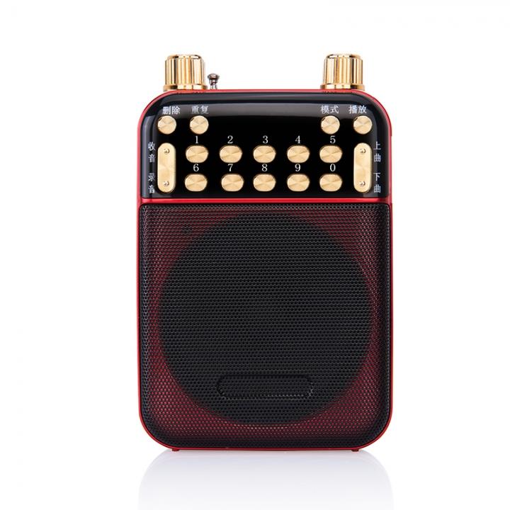 Portable Amplifier Loudspeaker Megaphone Voice Booster MP3 FM Radio Microphone