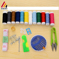 20pcs set Portable workbox for sewing box Ad photo one size