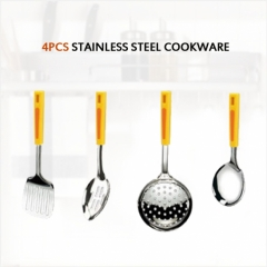 Cookware Upscale kitchenware 4pcs Stainless Steel kitchen tool set Serise (Kitchen item) yellow 36.5*11.5