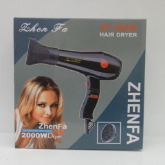 Loving Life--HAIR DRYER(1800E-1) Without Comb black normal