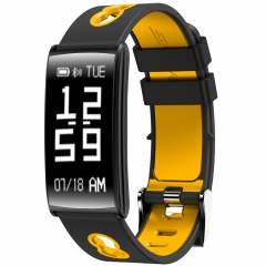 Smart Bracelet Wristband Pulse Band Pedometer Fitness Monitor Activity Tracker Electronics Devices yellow N109