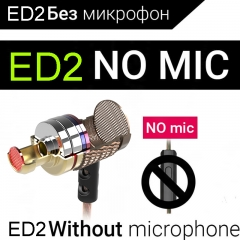 Professional In-Ear Earphone Metal Heavy Bass Sound Quality Music Earphone High-End Headset None Microphone