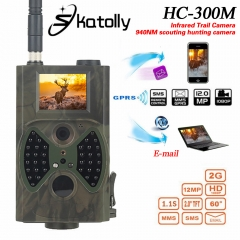 HD Hunting Ghost Trail Digital IR Camera Scouting Infrared Video GPRS GSM 12MP For Outdoor Hunting Green One Size