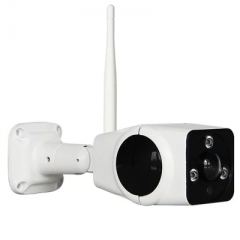 WiFi Wireless P2P Waterproof Outdoor Dual Audio Security Panoramic IP Camera VRCam white one size