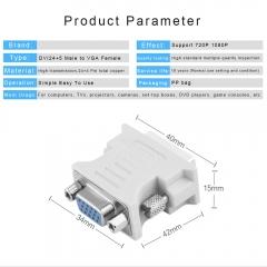 DVI 24+5 Male DVI   to VGA Female Converter HDMI to ATI DVI adapter VGA Adapter Convertor white one size