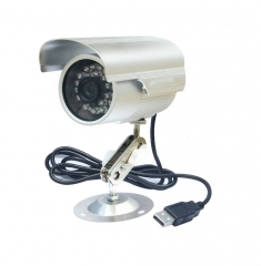 Security Waterproof USB Outdoor Camera TF Card With Night Vision Surveillance CCTV Video Recorder sliver one size