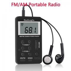 FM AM Digital Radio 2 Band Stereo Receiver Portable Pocket Radio Headphone LCD Screen with headphone black
