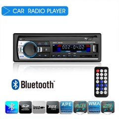 Bluetooth Car Audio Stereo Car Radio 12V FM Aux Input Receiver USB MP3 MMC WMA Car Radio Mp3 Player black