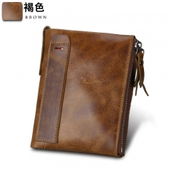 Cowhide men wallet leather short paragraph anti-RFID theft brush men wallet double zipper wallet brown one size