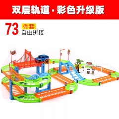 3D kids toys festive gifts Two-layer Spiral Track Roller Coaster Toy Electric Rail Car  Child Gift Multicolor one size