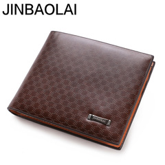 Vintage Men PU Leather Wallet Short Slim Fashion Male Purses Money Clip Credit Card Holder Purse coffee one size