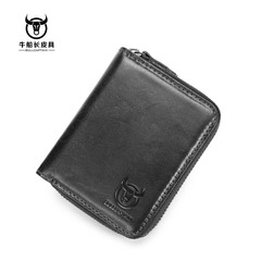 Cowhide Coin Purse Slim Wallet Mens Wallet Clutch Leather Wallet for Money Zipper black one size