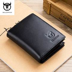 Men Wallet Cowhide Coin Purse Brand Wallet Clutch Genuine Leather Wallet Man Wallet for Money black vertical