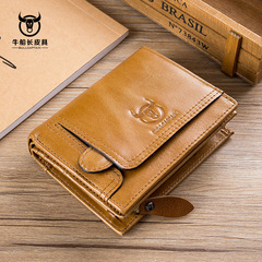 Mens Wallet Cowhide Coin Purse Designer Brand Wallet Clutch Leather Wallet Man Wallets Purses brown one size