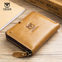 Male Wallet Genuine Leather Men Wallet Gift Birthday Man High Quality Zipper Wallet Card Coin Wallet brown one size