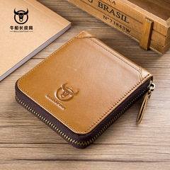 Mens Wallet Cowhide Coin Purse Designer Brand Wallet Clutch Genuine Leather Wallet Men Purses brown one size