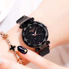 Women Wrist Quartz Watch Starry Sky Round Dial Luxury Fashion for Lady Party Business Watches black Magnetic attraction