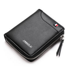 Men Wallets Card Holder Zipper Coin Pocket Sample Solid PU Leather Wallet Fashion Male Purse black one size