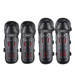4pcs Motorcycle Knee Pads PE Motocross Protective Elbow Safety Protection Moto Equipment black