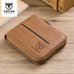 Retro Zipper Men Wallet Cowhide Credit Card Holder Genuine Leather Purse brown one size