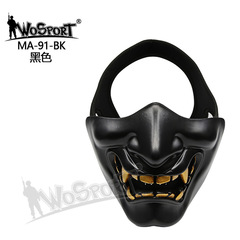 WosporT Mask Halloween Masks CS Game Hunting Party Prop Mask black one size