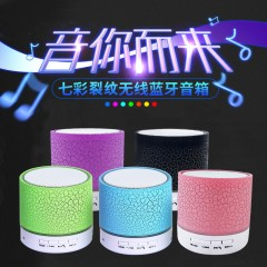 The Explosion Of New Bluetooth Speaker A9 Card Mini Subwoofer Crack Wireless LED Colorful GlarkG