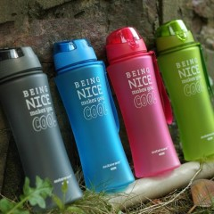 650ml Bounce Cover Sports Water Bottle Food Grade Plastic Cycling Outdoor Travel Camping Drinkware Green