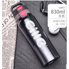 830ML My Water Bottle Plastic Lemon juice BPA Free water bottle Outdoor Travel Sport Drinking Bottle 830ml gray