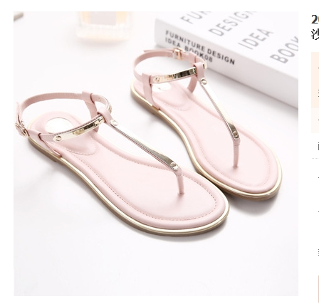 936042125 ... beach flip flops soft flat sandals woman casual comfortable shoes pink sandal  women 34  Product No  1382229. Item specifics  Seller SKU BICSo  Brand
