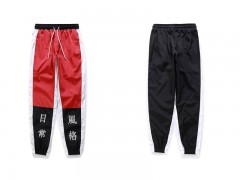 Mens pants Hip Hop Color Block Patchwork Harem Pants Chinese Character Printed Thin Joggers Pants Red10 m