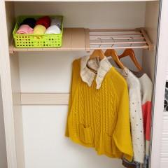 Wardrobe Closet Storage Rack Layered Partition Board Commodity Shelf Wardrobe Partition Storage R