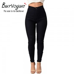 Women Denim Jean High Waist Enhanced Butt Liftting Skinny Jeans Stretch Casual Pencil Pants Full