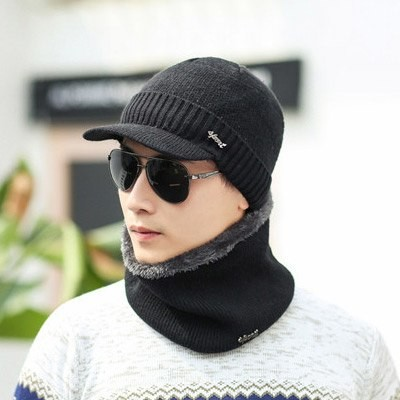 Hats Skullies beanies men Winter Hats For Men Women Wool Scarf Caps Masks Hood  Knit Hat sets  Product No  2981043. Item specifics  Seller SKU CRFzGHubc3w  ... 8abb63a544b3