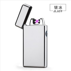 Rechargeable Lighter Metal Carving Of The Dragon Pattern Business Gifts Double Arc Lighter Electr
