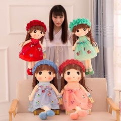 Beautiful Fairy Mayflower Toy Doll Soft Plush Backbag PP Material for Girls Birthday Gift Free Sh