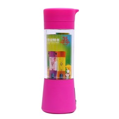 Portable Multifunctional USB Rechargeable Juice Cup Electric Smoothie Blender Citrus Juicer (Rosy