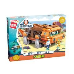 Cartoon Octonauts Submarine Building Blocks Model Kids Toys Compatible Bricks DIY Educational Chi