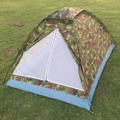 Outdoor Camping Tent Lightweight Waterproof Vertical Door Double Tent Hiking Single-layer Easy Se