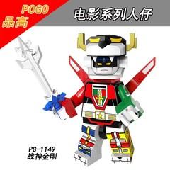 Sale PG8151 Fire dragon racing man Building blocks balloon cake boy Flowerpot girl Lucky Draw Abe