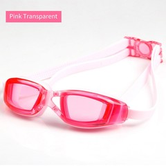 Professional Silicone Swimming Goggles Anti-fog UV Protection Kids Sports Eyewear Swimming Glasse