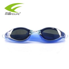 Goggles Professionals Plating Glasses For Swimming Pool Waterproof  Radiation Protectionswimming
