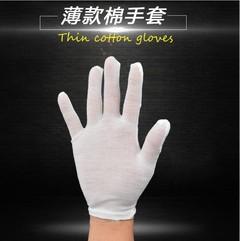 white labor insurance thick cotton work cotton cloth thin medium and thick etiquette wenwan quali
