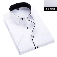 Summer Fashion New Mens Casual Lapel Black Cotton Short Sleeve Business Slim Shirt / Mens Non-iro