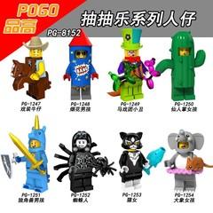 Building Blocks Super Heroes Single Sale Legoings 40 Years Series 18 mini dolls figures Children