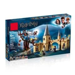 Harri Potter Hogwarts Series Grindelwalds Escape Model Building block Toy For Children Gift compa