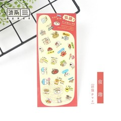 DIY Colorful Cute Kawaii Stickers Diary Planner Journal Note Diary Paper Scrapbooking Albums Phot